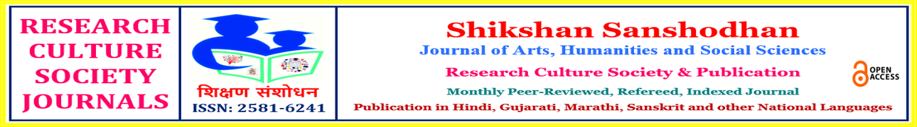 SHIKSHAN SANSHODHAN     (ISSN: 2581-6241)   Peer-Reviewed, Refereed, Indexed International Research Journal.